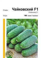 Семена огурца Чайковский F1/ Chaikovskiy F1 (Rijk Zwaan/ АГРОПАК+) 100 сем -партенокарпический корнишон