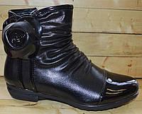 Демисезонные ботиночки Калория размеры 33-37