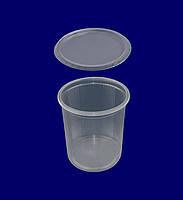 Пластиковая упаковка для салатов и полуфабрикатов  110043 700