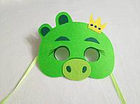 Карнавальная маска  Король свин из   Энгри Бердс