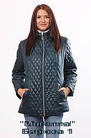 Стёганая куртка женская от производителя.