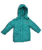 Демисезонная   куртка  для малышей