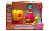Интерактивная игрушка Карета Мими Ouaps 61055, фото 1