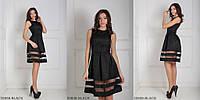 Женское платье Tina