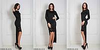 Женское платье Bristol, , ,