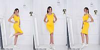 Женское платье Kerry, , ,