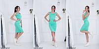 Женское платье Kerry