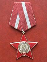 """Памятный знак """"Генерал Армии Рокоссовский К.К."""" с документом"""