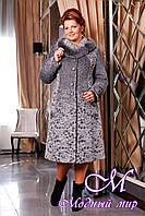 Женское качественное зимнее шерстяное пальто (р. 48-60) арт. 709 (н/м) Rumba 2 Тон 100