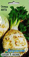"""Семена  сельдерея корневого Анита, среднепоздний 0,5 г, """"Елiтсортнасiння"""", Украина"""