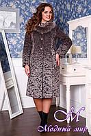 Женское теплое зимнее пальто (р. 48-60) арт. 709 (н/м) Rumba 2 Тон 107