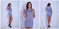 Женское платье Valery