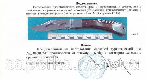 Нож складной туристический многофункциональный Grand Way 8068 EWP, фото 2