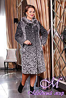 Женское зимнее шерстяное пальто (р. 48-60) арт. 709 (н/м) Rumba 2 Тон 101