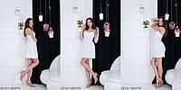 Женское платье Siberian, , ,