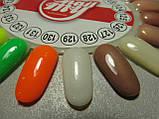 Гель-лак My Nail №128 (капучино с микроблеском) 9 мл, фото 2