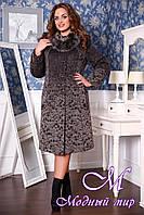 Женское зимнее пальто большого размера (р. 48-60) арт. 709 (н/м) Rumba 2 Тон 108