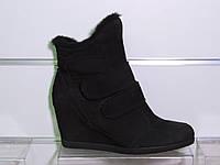 Модные замшевые ботинки сникерсы