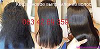 Кератиновое выпрямление волос в Днепропетровске. Global Keratin.