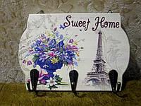 Ключница открытая Sweet Home на 3 ключа