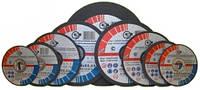 Круги відрізні зачисні ЗАК ф115-ф400
