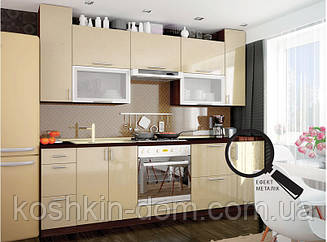 Кухня модульная MoDa золото  2400 мм