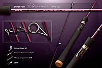 "Спиннинг Ebisu Violet S 602 SUL Nano Jig (0,6-3g 183cm 6'0"")"