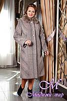 Женское элегантное зимнее пальто (р. 48-62) арт. 727 Карра+Unito Тон 115