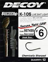 Гачок Decoy K-105 Live bait light 8, 12шт.