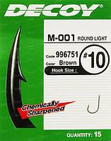 Гачок Decoy M-001 Round light 10, 15 шт.
