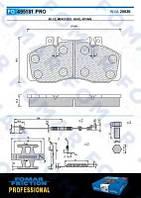 Комплект тормозных колодок Fomar Friction 495181