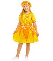 Детский маскарадный костюм Солнышка, Лучика для девочки (110-128 рост) — купить в Розницу в одессе 7км