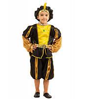 Детский маскарадный костюм Принца, Пажа черный (116-134 рост) — купить в Розницу в одессе 7км