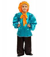 Детский маскарадный костюм Художника (110-134 рост) — от компании Discounter.top