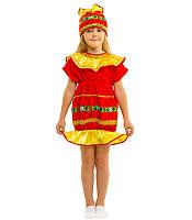 Детский маскарадный костюм Конфетки Хлопушки (4-8 лет) — купить в Розницу в одессе 7км