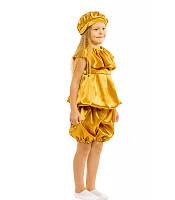 Детский маскарадный костюм Картошки (110-128 рост) — купить в Розницу в одессе 7км