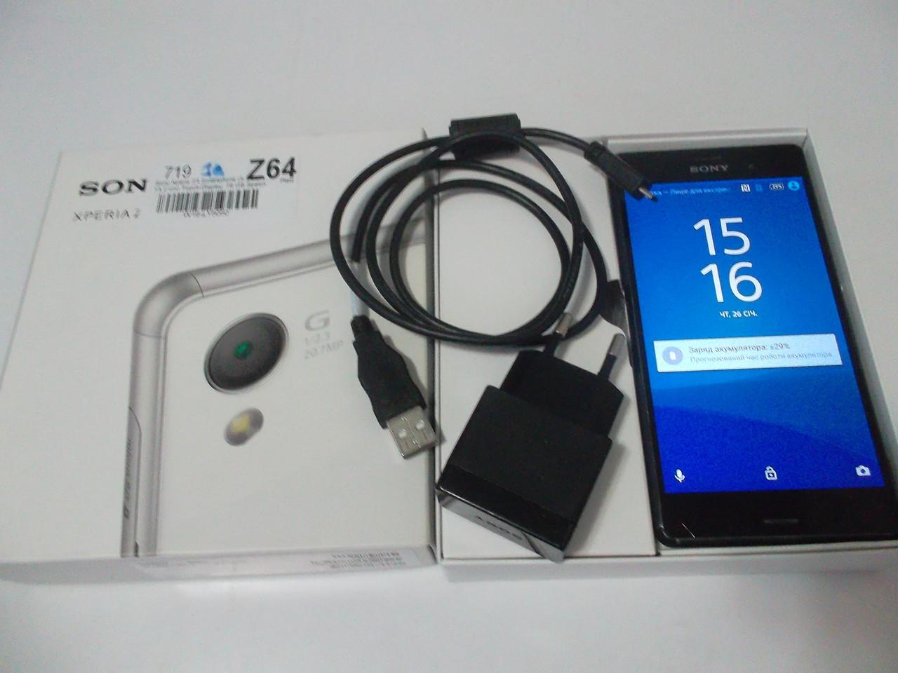 Мобильный телефон Sony D6603 №1Е