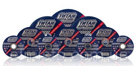 Качественный отрезной диск Титан Абразив 115