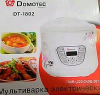 Мультиварка Domotec DT 1802