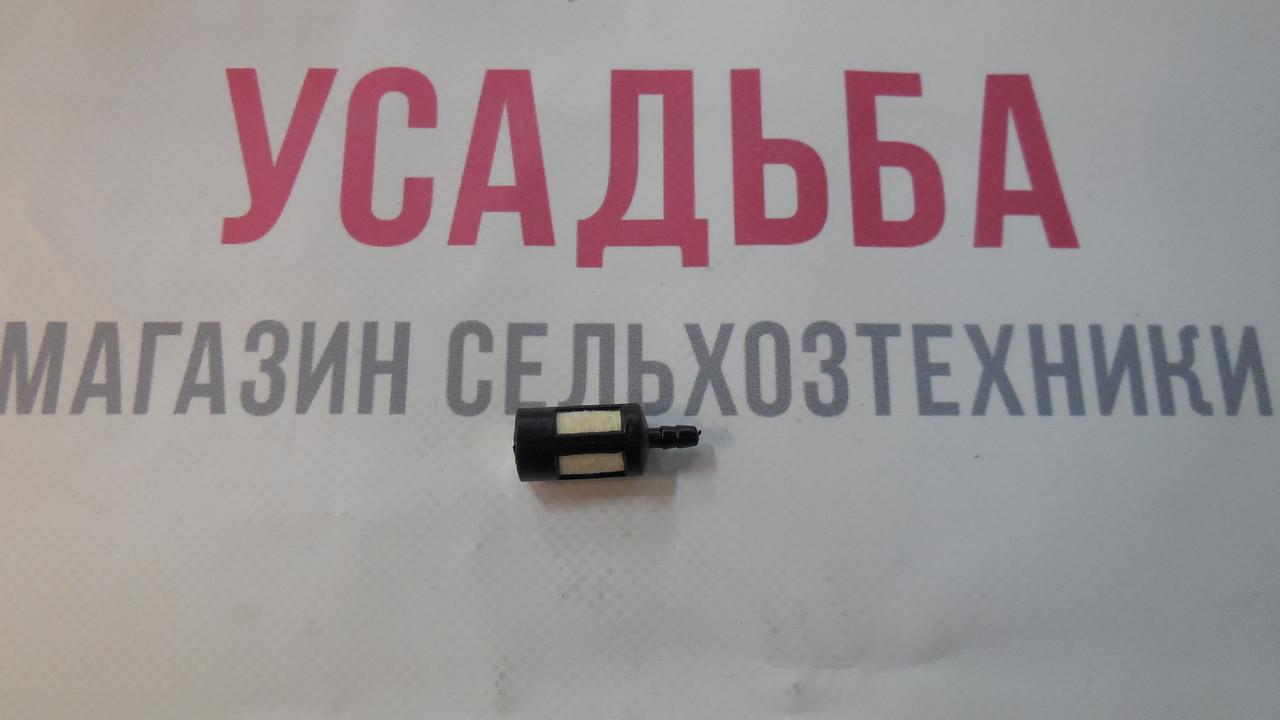 Фильтр топливный (маленький) на бензопилу Vitals,Sadko, Foresta, Днипро, Кентавр, Forte, Бригадир
