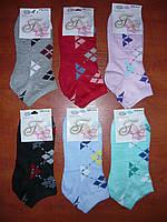 Женские носки BFL. р. 37- 41. Короткие., фото 1