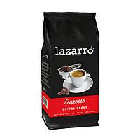 Кофе в зернах Lazarro Espresso  1кг