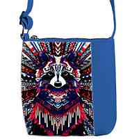 Синяя сумка для девочки Маленькая принцесса с принтом Волк