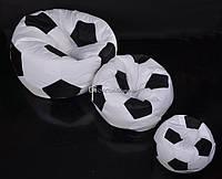 Комплект кресло-мяч 130 см + кресло-мя 80 см + мячик 50 см из ткани Оксфорд черно-белое, кресло-мешок мяч