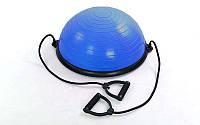 BOSU балансировочная платформа BS-1524 (пластик, PVC, h-25см, d-58см, 4500гр, 2эсп., цвета в ассортименте)