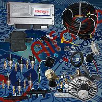 Мини-комплект Stag-300 isa2 6 цилиндров, редуктор KME Silver, форсунки Hana, фильтр.
