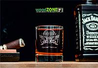 Іменний стакан для віскі «З Днем ВДВ»