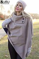 Итальянское шерстяное пальто-пончо беж