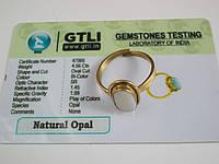 Кольцо Унисекс.Натуральный белый опал 4.56 с- 14 х 8 х 4 мм +Сертификат GTLI--Эксклюзив