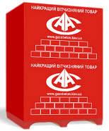 ААС (газобетонные блоки)